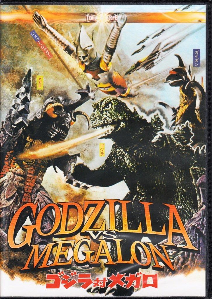 Amazon.com: Godzilla Vs. Megalon - RECALLED VERSION with ***EXTRAS!!!***: Katsuhiko Sasaki, Hiroyuki Kawase, Jun Fukuda: Movies & TV