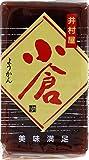 井村屋 ようかん 小倉 110g×20箱