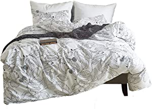Desilife Home Supreme Brushed Microfiber Duvet Cover Set 3 Pieces - Botanic Print Painting Comforter Cover & Pillowcases - Fade Stain Resistant Quilt Case Bedding (No Insert) White Leaves King