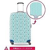 Dispalang スーツケースカバー 3Dプリント 伸縮素材 ブルーライン模様