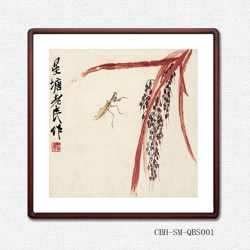 Sojoy Porcelain Wall Painting Vitrolite Decoration, Chinese Style,1PC by Sojoy
