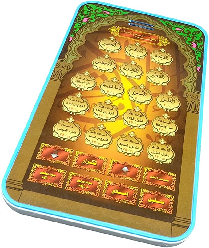 Homyl Kinder Arabischer Tisch Lernen Islamischen Koran