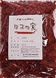 グルメな栄養士の クコの実(生) 250g