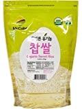 Amazon.com : Thai Sticky Rice (Sweet Rice) 5 Lbs : Dried