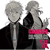 ドラマCD GANGSTA. VII