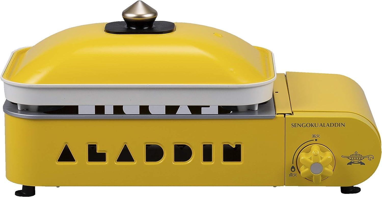 Aladdin(アラジン)ポータブル ガス ホットプレート プチパン SAG-RS21