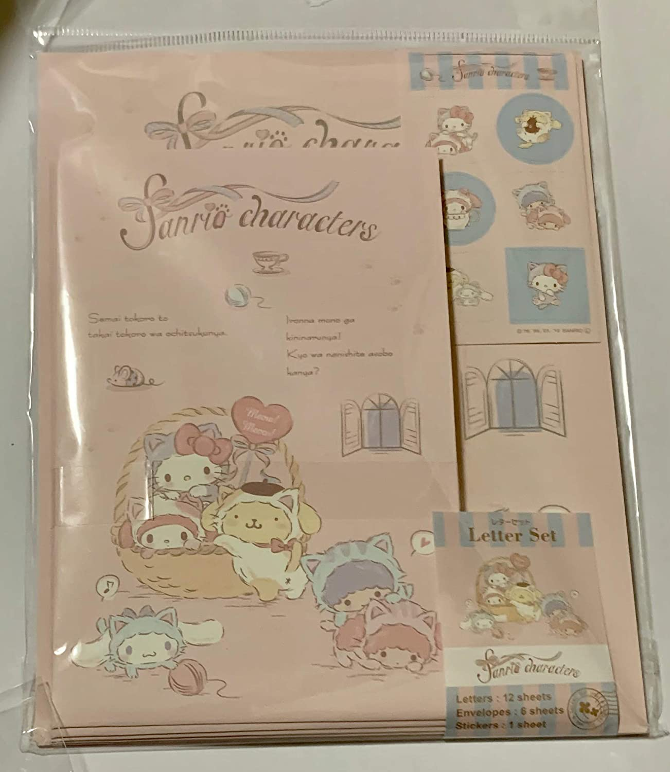 Sanrio Little Twin Stars Stationery Letter Set With Stickers 12 Sheets