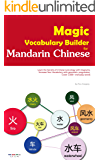 Magic Vocabulary Builder for Mandarin Chinese: Learn the Secrets of Chinese Lexicology with Diagrams,Increase Your Vocabulary with geometric progression,Cover ... everyday words (Magic Mandarin Book 1)