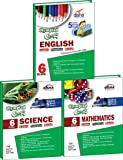 Olympiad Champs Science, Mathematics, English Class 6 with 15 Mock Online Olympiad Tests (Set of 3 Books)