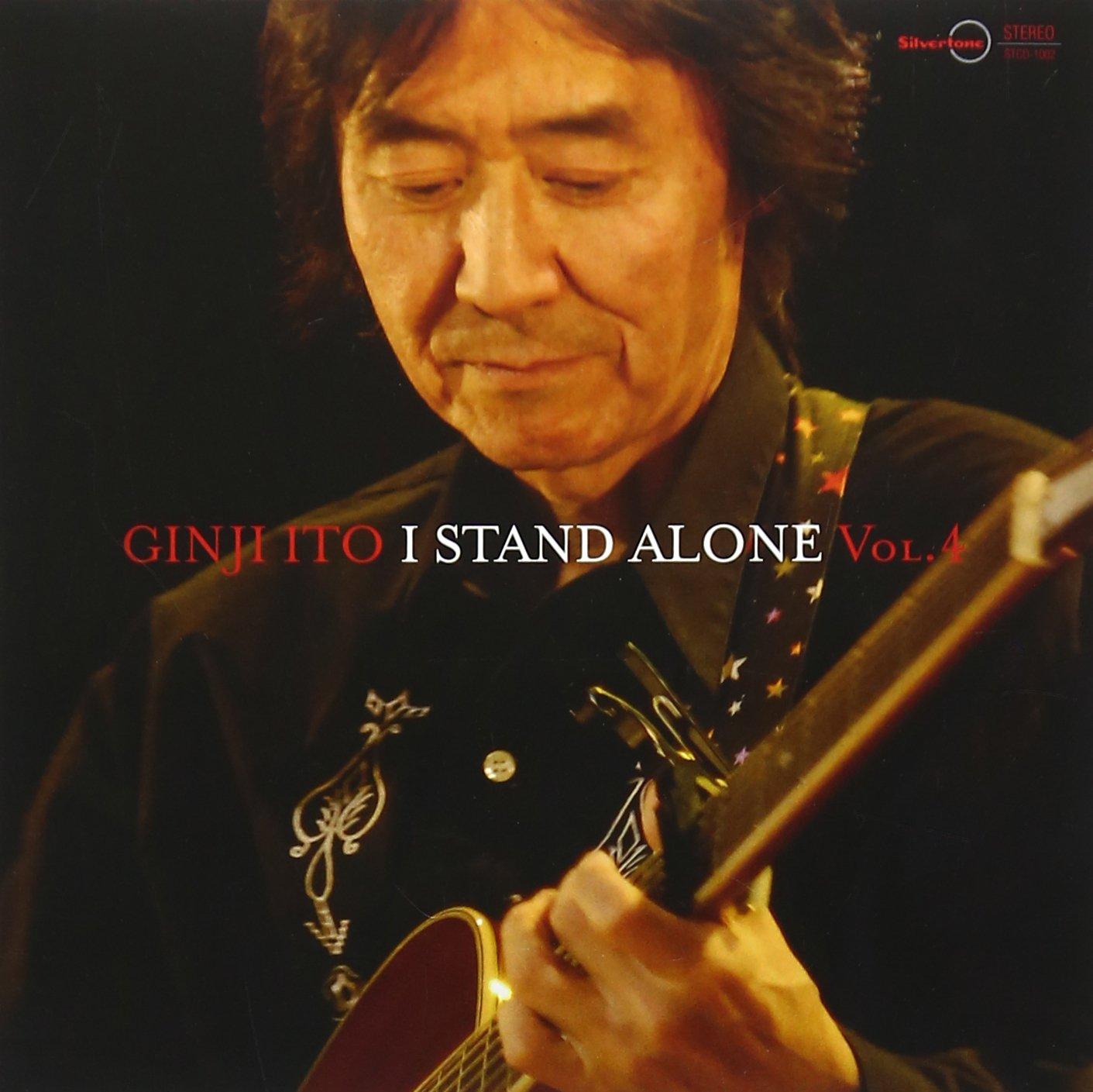 I STAND ALONE Vol.4