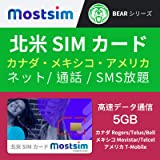 MOST SIM - 北米 SIMカード 7日間 カナダ/メキシコ 高速通信5GB +アメリカ 高速通信使い放題(通話、SMS発着信無制限)Canada Mexico