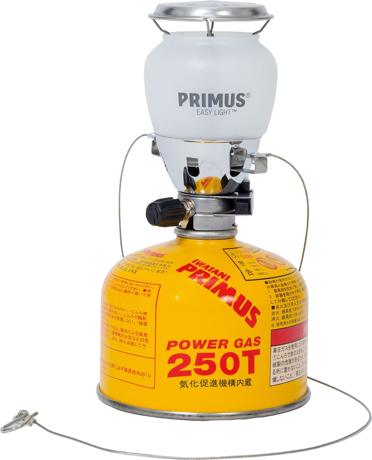 PRIMUS (Primus) IP-2245A-S lantern [Japan Genuine]