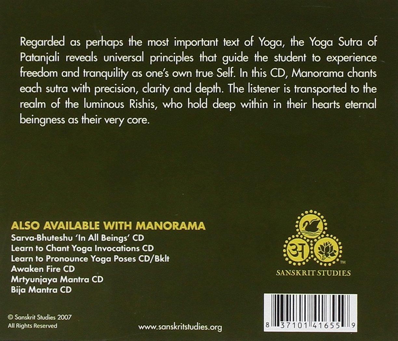 yoga sutra chant cd � blog dandk