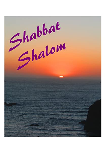 Amazon shabbat shalom garden flag sabbath garden outdoor shabbat shalom garden flag sabbath m4hsunfo