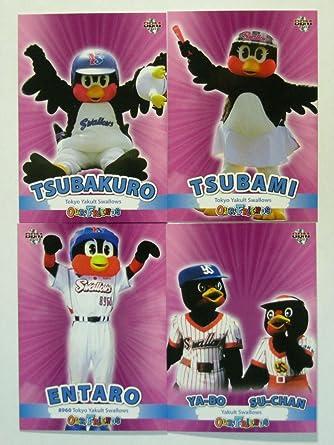Amazon Bbm2011プロ野球チームマスコット東京ヤクルト