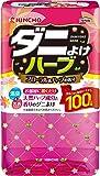 KINCHO ダニよけハーブ 芳香・消臭 100日用 フローラル&ハーブの香り (天然ハーブ使用)