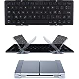 Clavier Pliable Mini Bluetooth EC Technology Tri-pliage Clavier AZERTY Bluetooth sans Fil Ultra-mince pour iOS, Android, iphone, iphone 8, ipad, samsung, Windows, PC, Tablettes et Smartphones