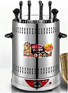 Rotisserie Toaster Oven Grill - Countertop Kebab Electric Cooker Rotating Roaster Baking Machine, Stainless Steel Professional & Home Use (Vertical)