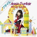 Fantasic Funfair【通常盤】