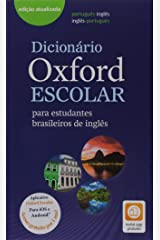 Dicionário Oxford Escolar (Brazilian Escolar) Product Bundle