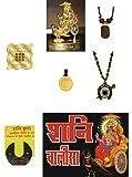 SAHAYA Sampoorna Shani Raksha Yantra Kawach Kit( 7 Items)