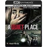 クワイエット・プレイス 4K ULTRA HD + Blu-ray セット[4K ULTRA HD + Blu-ray]
