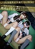 しろうと関西円光(中田氏) まい(3年生)&かえで(3年生) 040 [DVD]