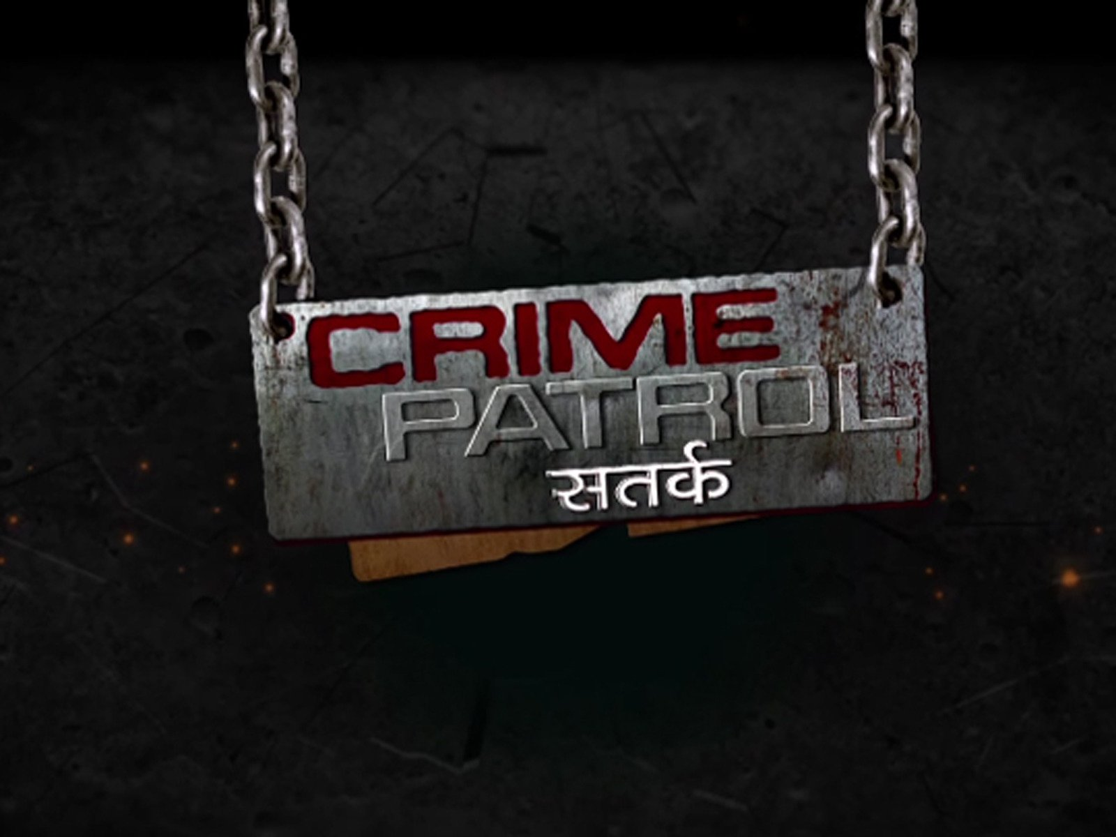 Amazon com: Watch Crime Patrol Satark | Prime Video