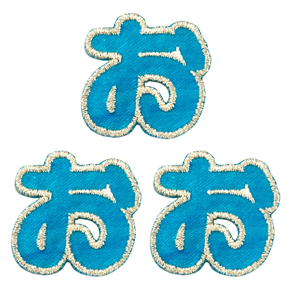 Minoda Hiragana your colorful (three sets) AM0269