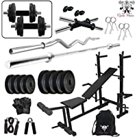 SPORTO FITNESS 8-in-1 Blend Multi Bench for Home Gym (Black)