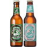 【Amazon.co.jp限定】ブルックリンブルワリー飲み比べセット ~ラガー&ベルエアサワー~ [ 330ml×3本, 355ml×3本 ]
