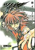 ツバサ(14) (週刊少年マガジンコミックス)