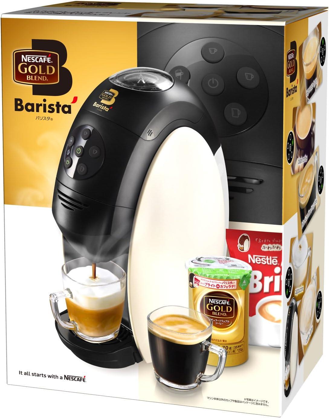 Amazon.com: Nescafe Oro Mezcla