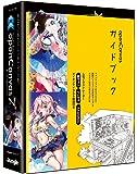 openCanvas 7 ガイドブック付