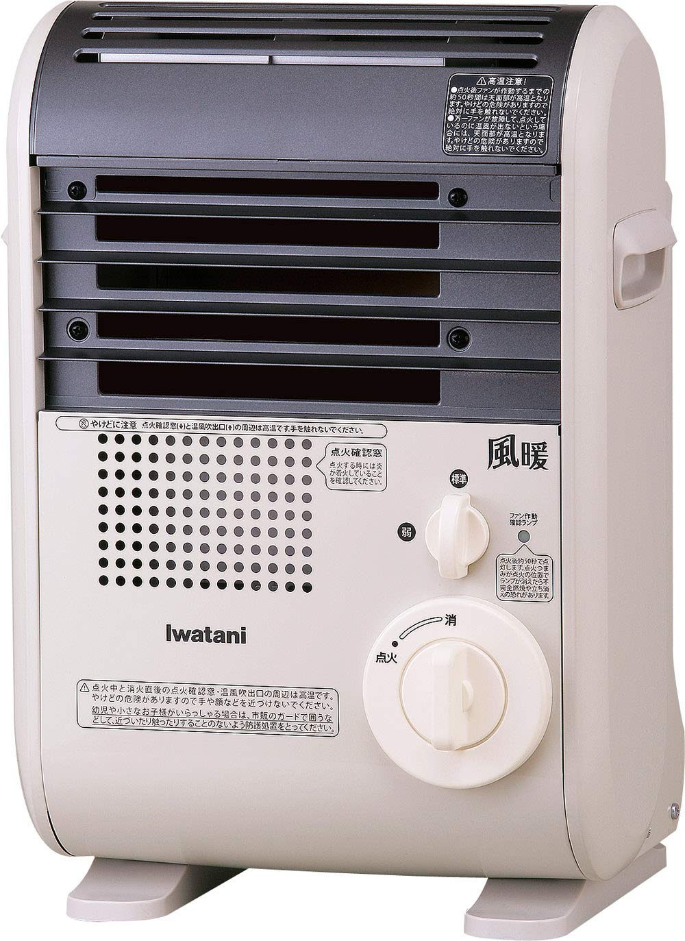 Amazon com: Iwatani Cassette Gas Fan Heater 風暖 (KAZEDAN