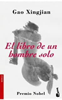 El libro de un hombre solo/ The Book of the Lonesome Man (Spanish Edition