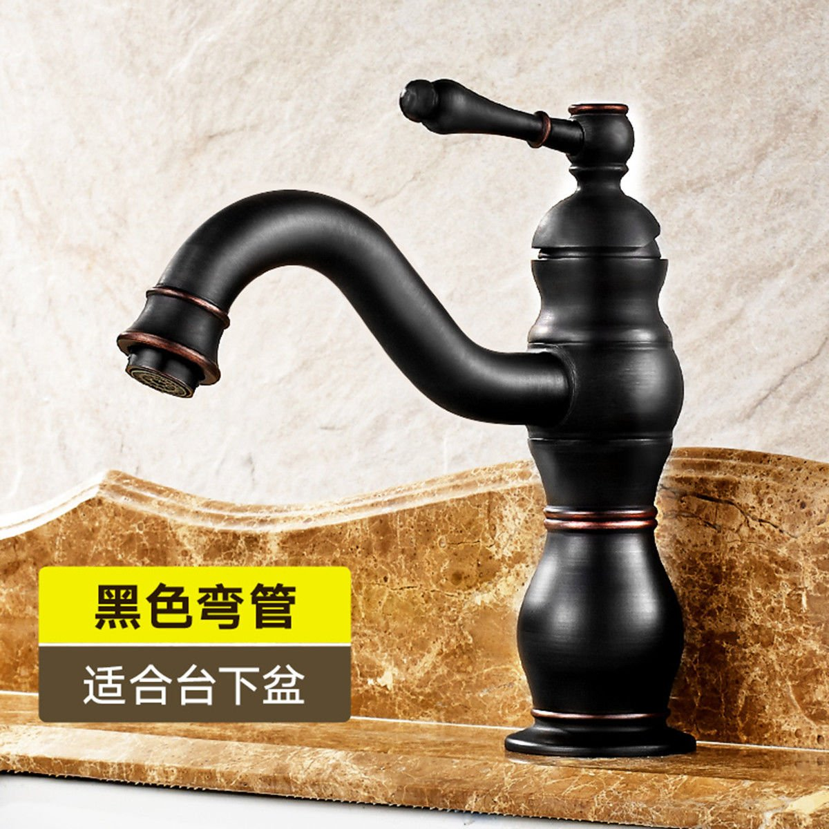 E Hlluya Professional Sink Mixer Tap Kitchen Tap on the black vanity area with sink water faucet hand wash basin faucet antique high, hot and cold water faucets copper single hole bathroom faucet,F