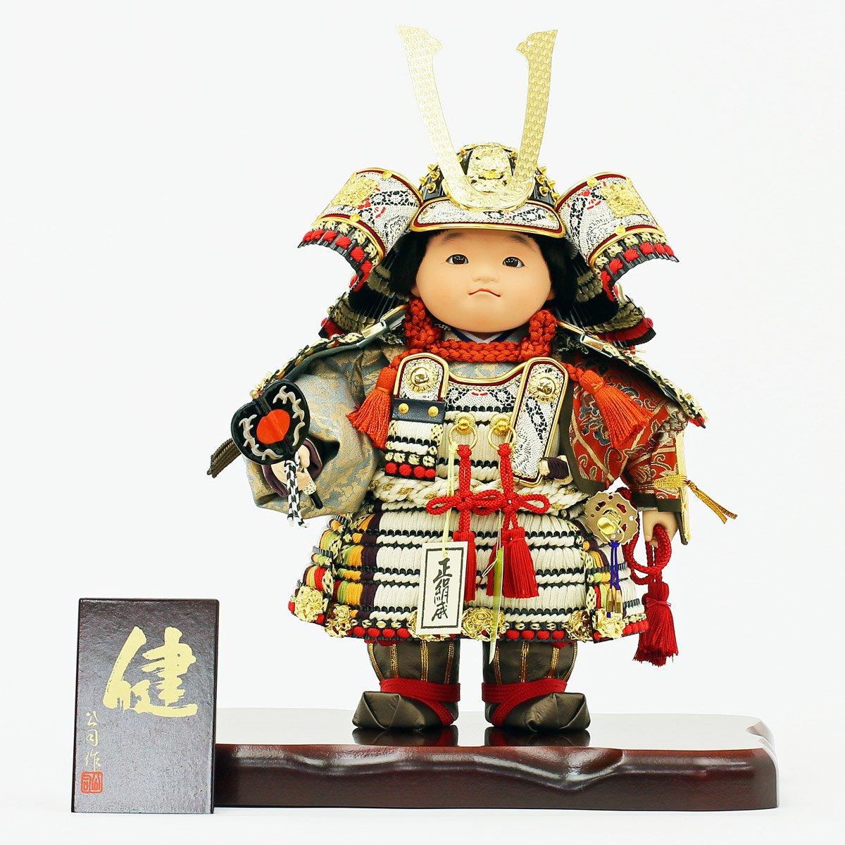 人形工房天祥 五月人形 健シリーズ 健ちゃん 子供大将 武者人形 鎧飾り 甲冑飾り 白絲褄取 鎧着 B01DNEHV2O