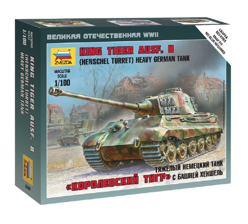 "Zvezda 1/100German heavy tank ""King Tiger"" # 6204 Z6204"