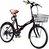 折りたたみ自転車 20インチ MBP-08 シマノ6段変速ギア フロントライト・ロック錠・カゴ付き 折畳み 自転車 折り畳み自転車 ミニベロ 小径車