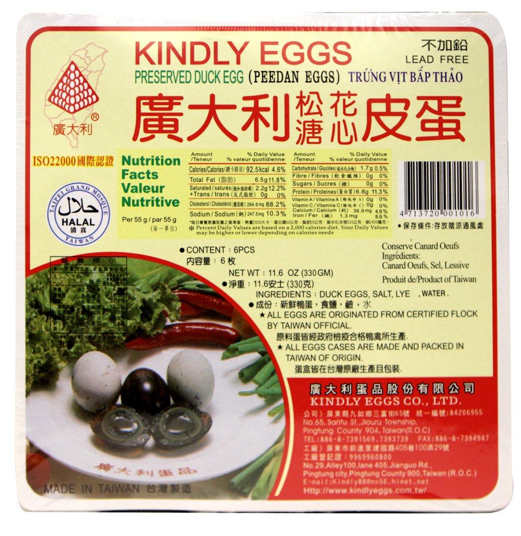 Kindly Lead Free Preserved Duck Egg (Peedan) 6pcs x 2pack