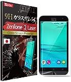【 ZenFone2 Laser ガラスフィルム ~ 強度No.1 (日本製) 】 zenfone 2 laser (ZE500KL) フィルム [ 約3倍の強度 ] [ 落としても割れない ] [ 最高硬度9H ] [ 6.5時間コーティング ] OVER's ガラスザムライ (らくらくクリップ付き)