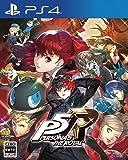 ペルソナ5 ザ・ロイヤル 【Amazon.co.jp限定】オリジナルPS4テーマ 配信 - PS4
