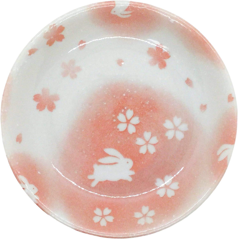 Kakuni Japanese Rabbit Cherry Blossom Side Dish Plate