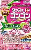 ゴンゴンアロマ 衣類の防虫剤 クローゼット用 3個入 リッチフローラルの香り (1年防虫・防カビ・ダニよけ)