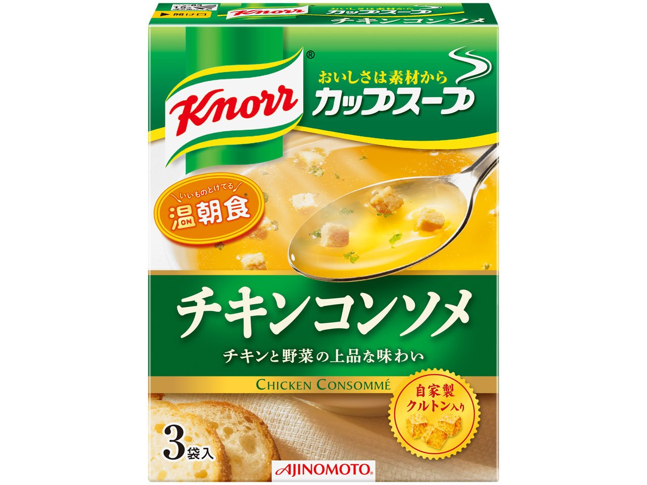 Knorr cup soup chicken consomme 3packsx10
