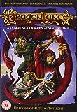 Dragonlance - Dragons Of Autumn Twilight [DVD]
