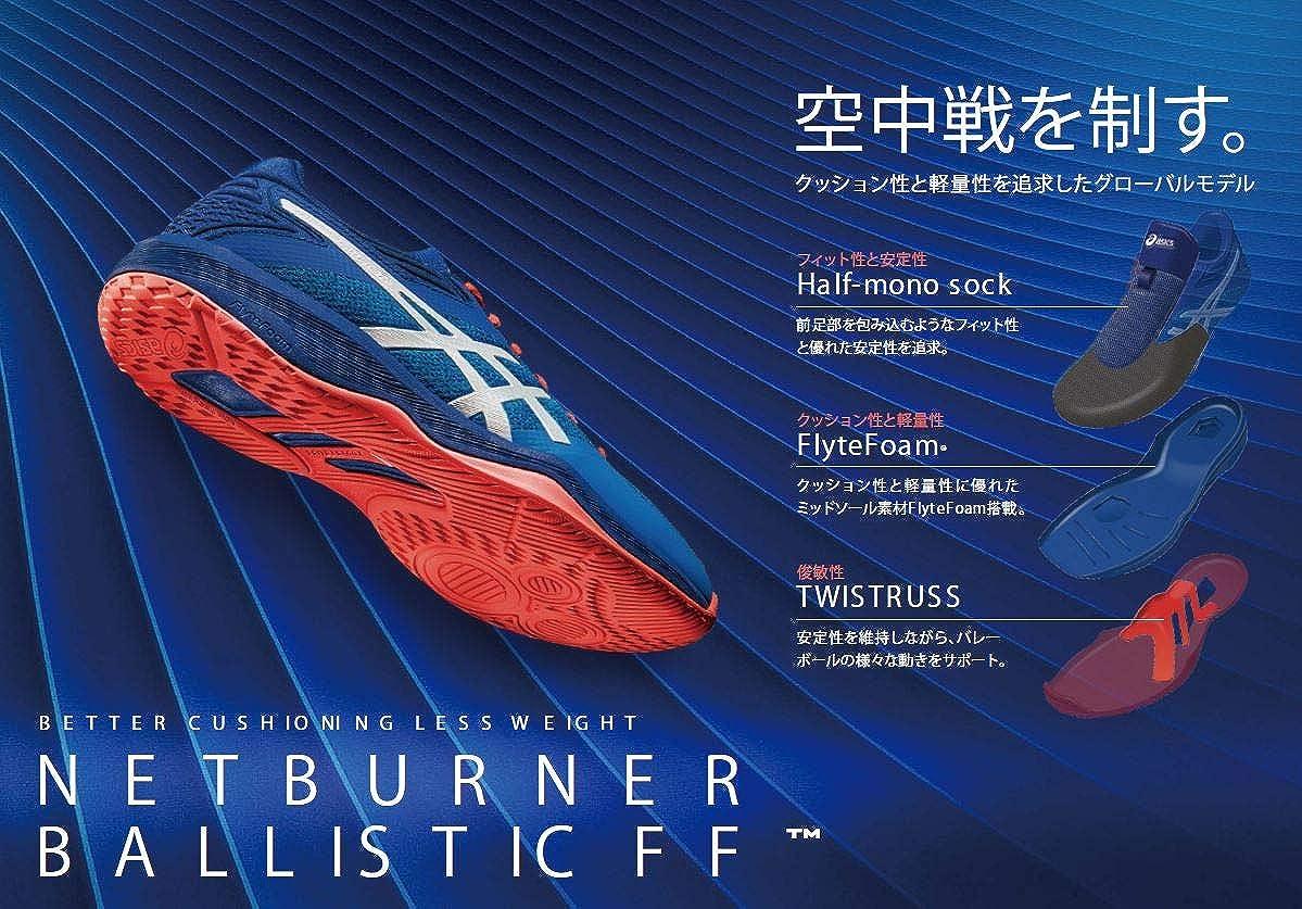 ASICS Herren Netburner Ballistic Ff Mt Volleyballschuhe Volleyballschuhe Volleyballschuhe B079J4Q7QY  20ace1