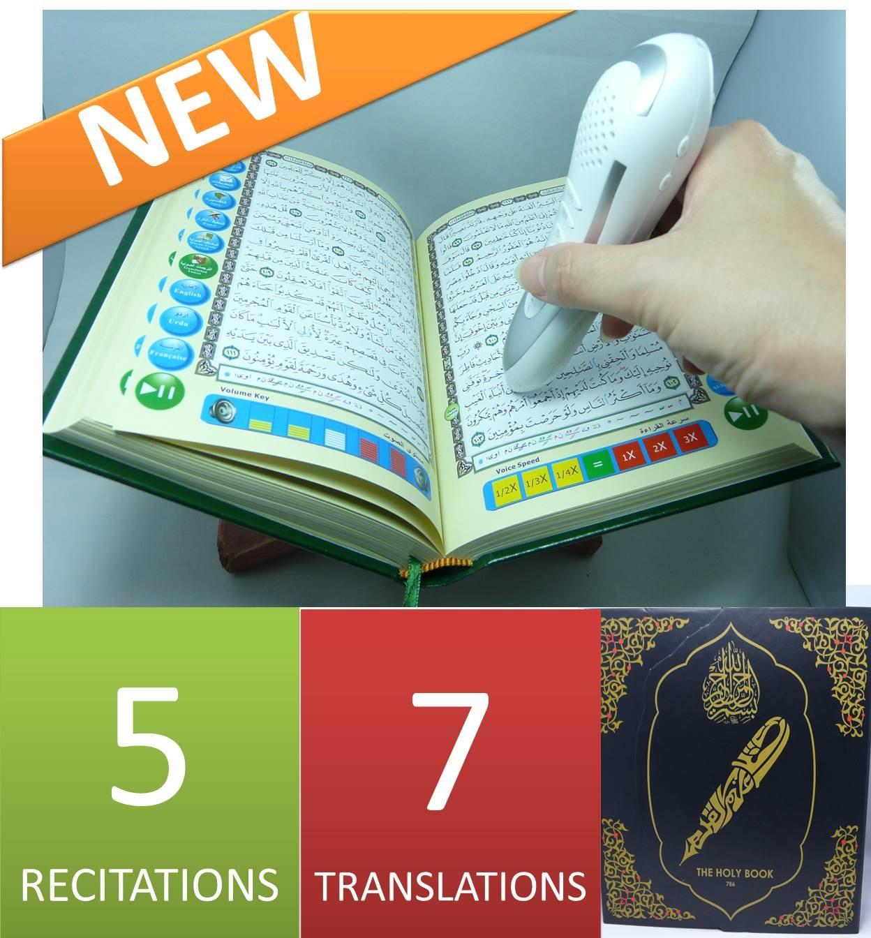 Islamic Electronic Digital Holy Quran Koran Qu'ran Reader