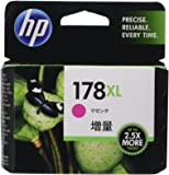 HP 178 純正 インクカートリッジ マゼンタ ( 増量 ) HP 178XL CB324HJ